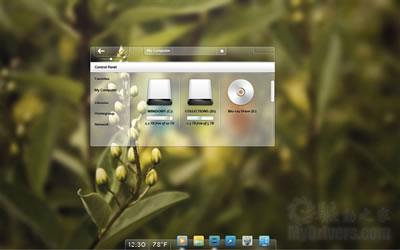 Windows 8概念图赏