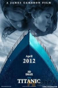 泰坦尼克号3D版