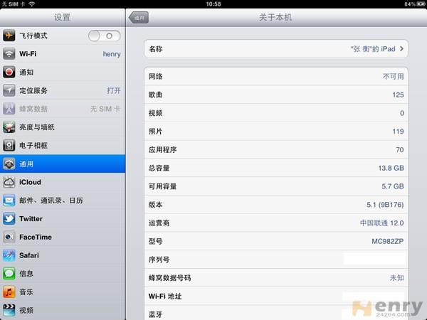 iOS5.1
