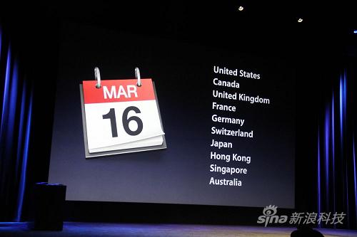 3月16日香港上市