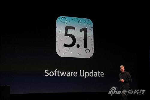 iOS 5.1今日发布