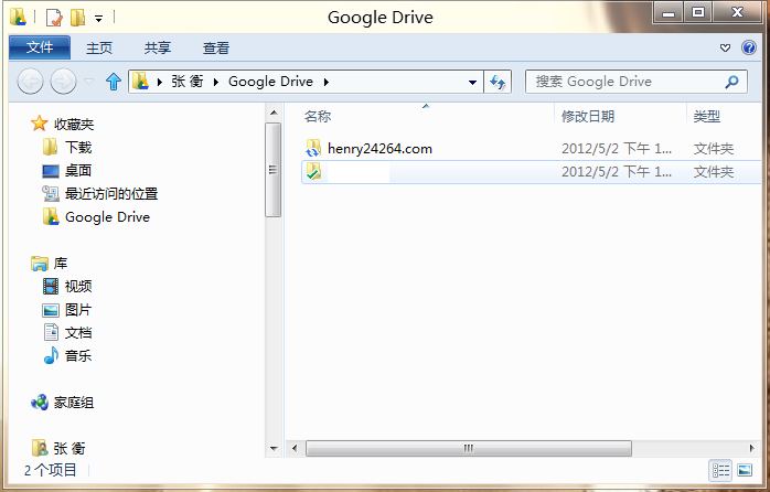 Google Drive for Windows