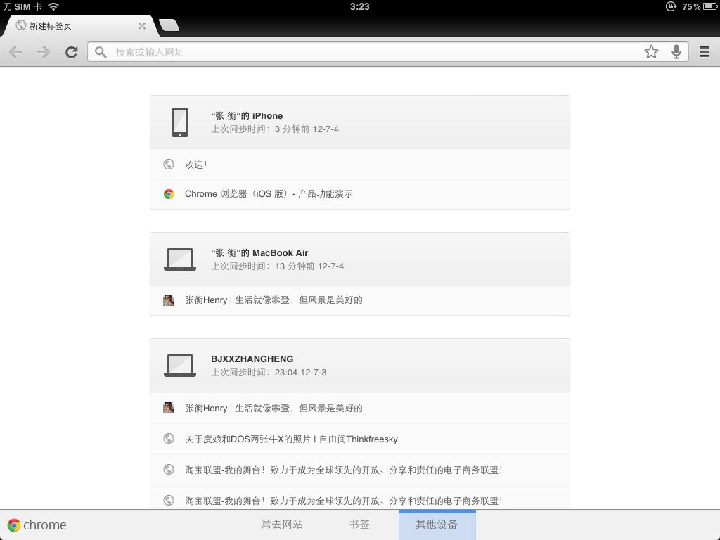 iPad Chrome