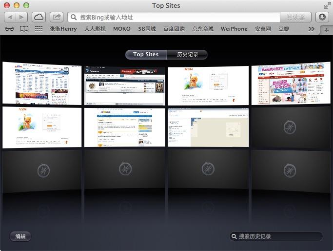 苹果OSX山狮系统