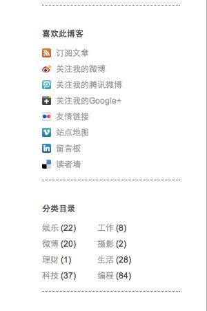 让网页支持多种分辨率设备