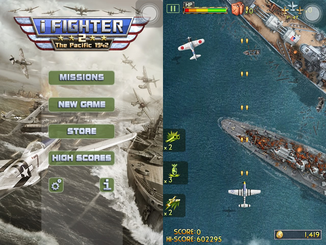 iFighter2