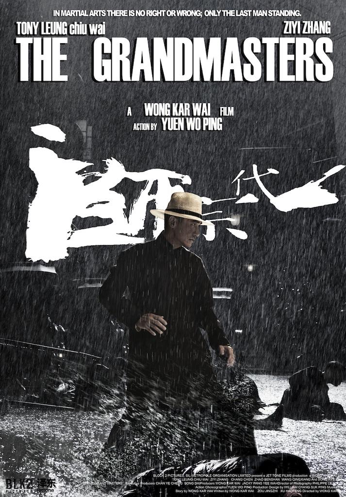 推荐2012年底上映的佳片