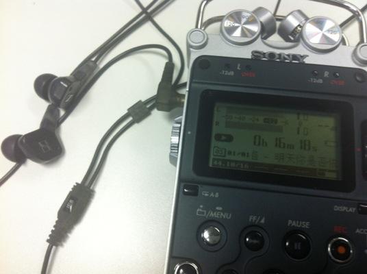 听歌神器SONY PCM-D50