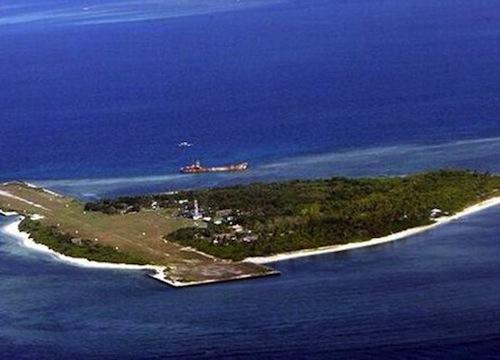 黄岩岛事件