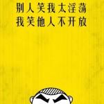 wallpaper-iphone-cy-032