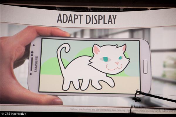 三星 Galaxy S IV