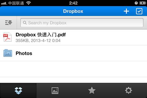 Dropbox中文版 iPhone