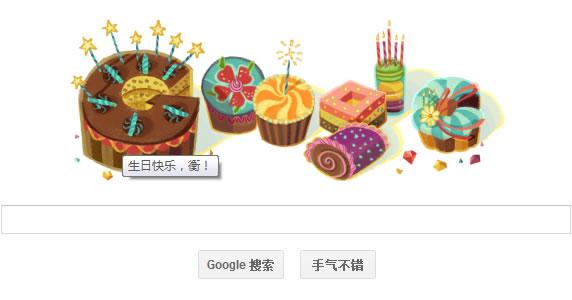 Google,你太贴心啦!