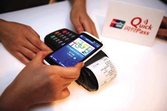 移动用户可刷NFC手机乘公交,北京真幸福