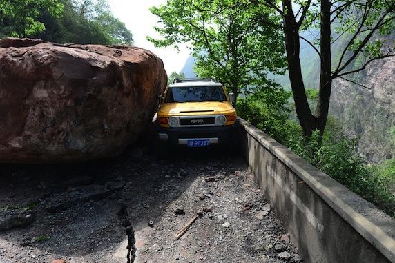 雅安芦山地震现场