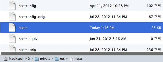 Adobe CS6激活hosts