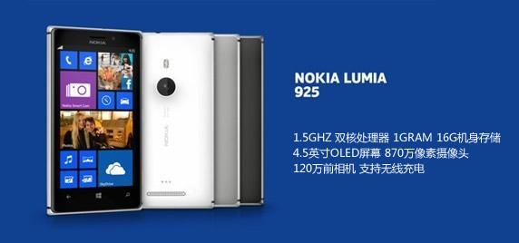 Nokia Lumia925