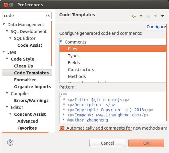 自动添加Javadoc注释信息