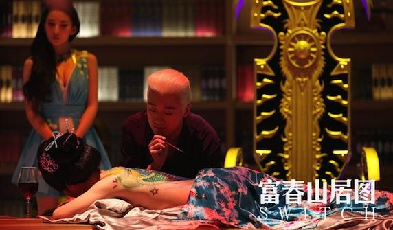 天机·富春山居图的剧照 人体彩绘
