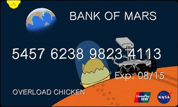 信用卡卡号
