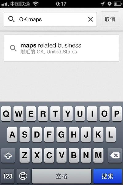 Google OK maps