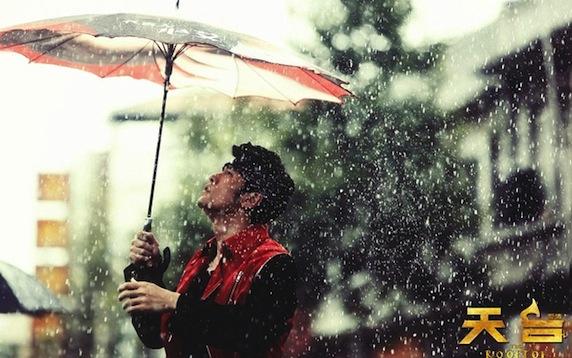 《天台》雨中