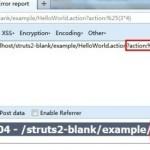 Struts2 远程代码执行漏洞
