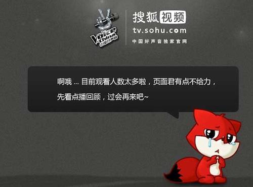 《中国好声音》搜狐视频