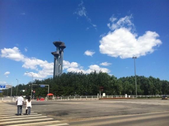 北京蓝天 - 奥林匹克公园