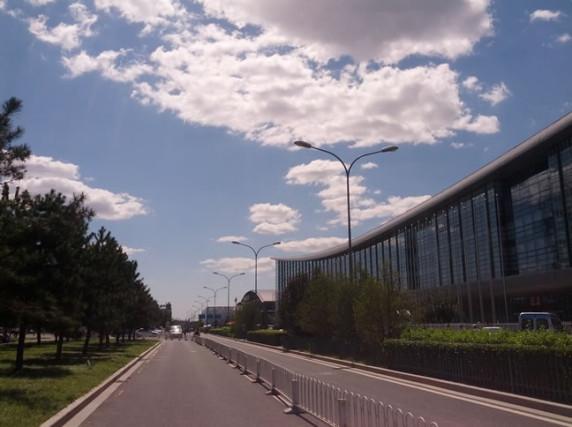 北京蓝天 - 国家会议中心