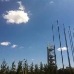 北京蓝天 - 玲珑塔