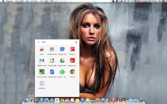 Mac 下的 Chrome 应用启动器