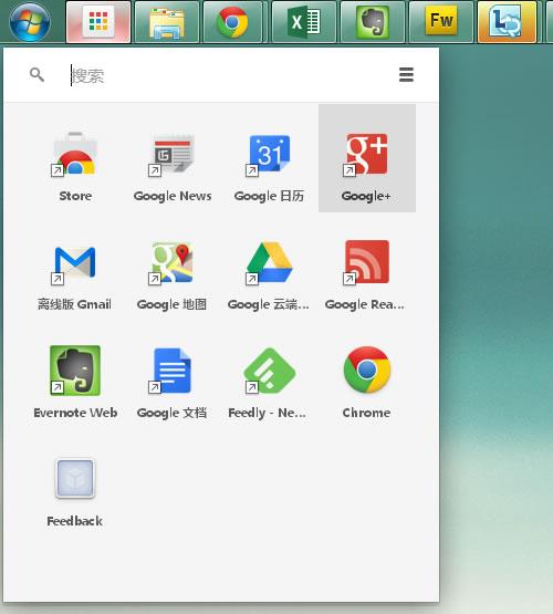 Windows 下的 Chrome 应用启动器