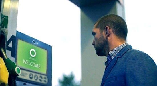 Uniqul 人脸支付系统