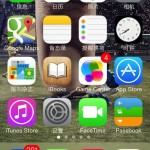 iPhone4 升级 iOS7