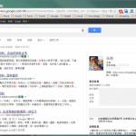 Google 快速搜索