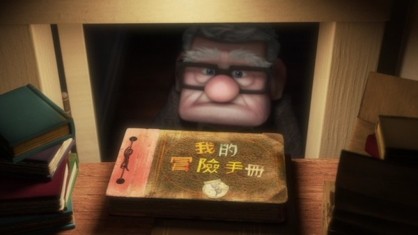 中文汉化界面