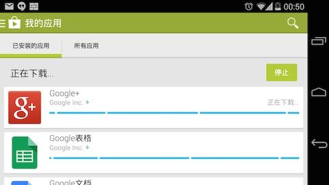 访问 Google Play