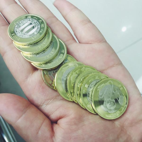 猴年纪念币