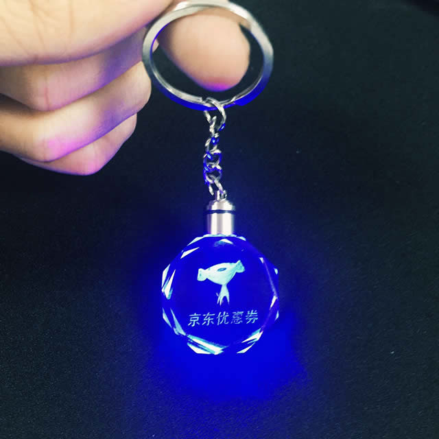 京东优惠券钥匙链