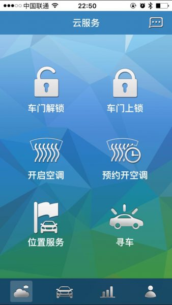 byd-cloud-app-1